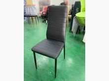 吉田二手傢俱❤全新黑皮餐椅咖啡椅餐椅全新