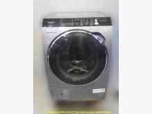 [9成新] 二手國際14KG洗脫烘滾筒洗衣機洗衣機無破損有使用痕跡