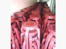 [7成新及以下] 二手正南亞塑鋼萬年凳 量大可議價餐椅有明顯破損