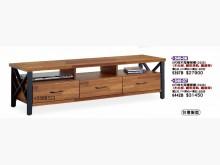 [全新] 高上{全新}6尺柚木海灣矮櫃(5電視櫃全新