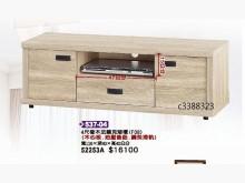[全新] 高上{全新}4尺橡木法蘭克矮櫃(電視櫃全新