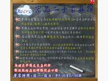 [8成新] CE2223*玻璃鐵櫃辦公櫥櫃有輕微破損