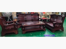 [9成新] 二手/中古 胡桃色木組椅木製沙發無破損有使用痕跡