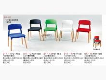 [全新] 高上{全新}301餐椅(pp塑料餐椅全新