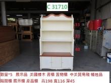 [9成新] C31710 美國橡木 書櫃書櫃/書架無破損有使用痕跡