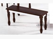 [全新] 高上{全新}73橡膠木實木餐椅(餐椅全新