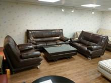 時尚霸氣半牛皮3+2+1沙發組多件沙發組有輕微破損