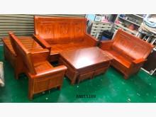 [全新] 88015109 客廳木組椅木製沙發全新