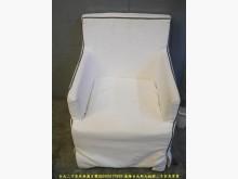 [9成新] 二手簡約白55公分單人布沙發單人沙發無破損有使用痕跡