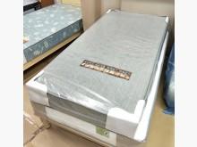 展示品3x6.2尺單人獨立筒床墊單人床墊近乎全新