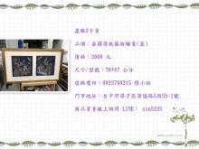 鑫勝2手貨-泰式傳統藝術繡畫其它無破損有使用痕跡