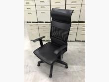 高背辦公椅/電腦椅/主管椅辦公椅近乎全新