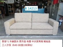 [95成新] K14213 布面 三人沙發雙人沙發近乎全新