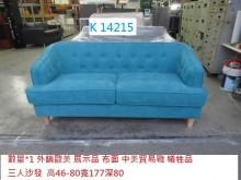 [95成新] K14215 布面 三人沙發雙人沙發近乎全新