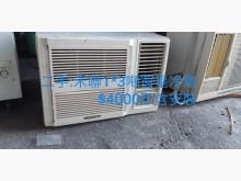 [8成新] 尋寶屋二手~禾聯1*3冷氣窗型冷氣有輕微破損