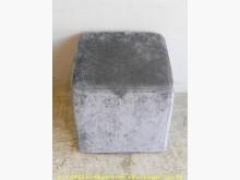 [9成新] 二手星夜灰45公分絨布小矮凳沙發矮凳無破損有使用痕跡