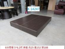 K14247 雙人床 雙人床組雙人床架有輕微破損