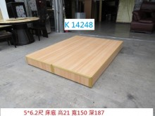 K14248 標準 雙人床箱雙人床架有輕微破損