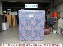 K14249 5*6.2尺 床墊雙人床墊無破損有使用痕跡