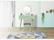 [全新] 羅西淺綠色鏡台*含椅鏡台/化妝桌全新