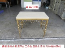 A47360 書桌 電腦桌 包裝其它桌椅無破損有使用痕跡