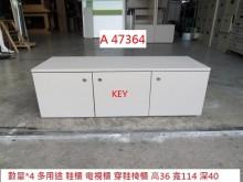 A47364 KEY 穿鞋椅收納櫃無破損有使用痕跡