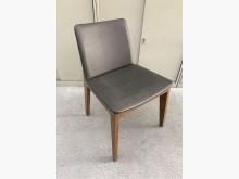 簡約餐椅/設計款餐椅/接待椅餐椅無破損有使用痕跡
