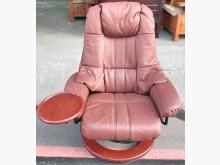 [9成新] 皮椅 躺椅 休閒椅 沙發椅單人沙發無破損有使用痕跡