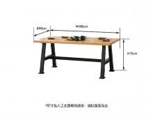 諾亞全實木6尺餐桌餐桌全新