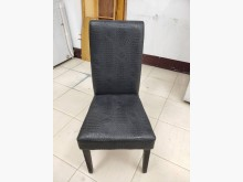 [9成新] 台中二手傢俱/黑色鱷魚皮餐椅餐椅無破損有使用痕跡