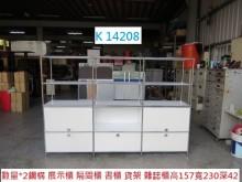 [8成新] K14208 貨架 書櫃 收納櫃收納櫃有輕微破損