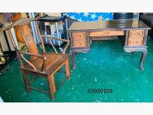 [9成新] 03020109 仿古書桌椅書桌/椅無破損有使用痕跡