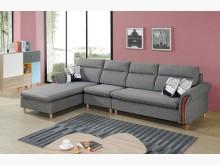 [全新] 卡洛L型灰色布沙發*可選左右向L型沙發全新