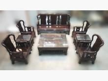 [8成新] LG40710*黑檀木8件組沙發木製沙發有輕微破損