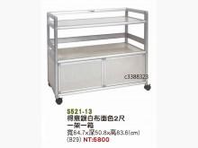 [全新] 高上{全新}2尺單箱鋁架(S52碗盤櫥櫃全新