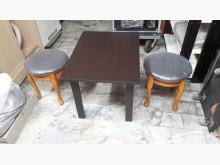 [全新] 手作實木貼皮~泡茶桌椅組餐桌椅組全新