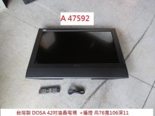 [8成新] A47592 台灣製 42吋電視電視有輕微破損