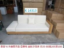 [95成新] K14313 沙發床 沙發雙人沙發近乎全新