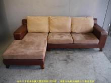 [9成新] 二手褐色拼接250公分L型布沙發L型沙發無破損有使用痕跡