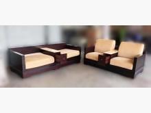 [7成新及以下] A41002*胡桃2+3沙發*木製沙發有明顯破損