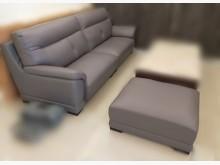 [全新] 全新可訂製半牛皮3沙發L型沙發全新