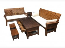 [9成新] 柚木沙發組*客廳桌椅 茶几 木頭木製沙發無破損有使用痕跡