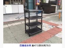 [8成新] 黑色四層置物架 收納層架 鞋架收納櫃有輕微破損