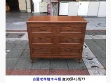 [7成新及以下] 檜木斗櫃 古早老件檜木櫃 收納櫃五斗櫃有明顯破損