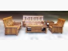 [8成新] A0328CJJC 樟木沙發組木製沙發有輕微破損