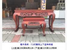 [8成新] 檜木佛桌 7.5尺雕刻上下座神桌神桌有輕微破損
