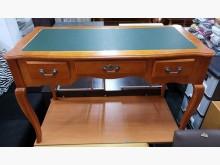 [9成新] 三合二手物流(歐式實木書桌)書桌/椅無破損有使用痕跡
