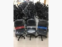 [全新] 大鑫傢俱 新品黑布辦公椅(可升降電腦桌/椅全新