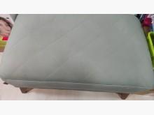 [9成新] 5/20急-進口高級沙發腳蹬出清單人沙發無破損有使用痕跡