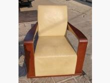 三合二手物流(實木皮面沙發椅)單人沙發有輕微破損